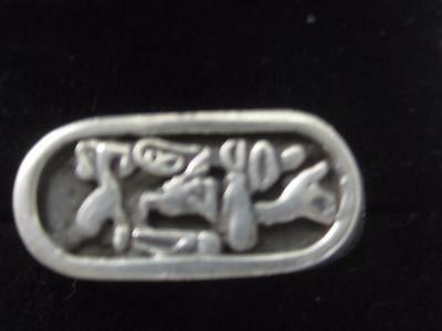 Vintage Men's Middle Eastern 800 Silver Egyptian Cartouche Ring - Size 10.25