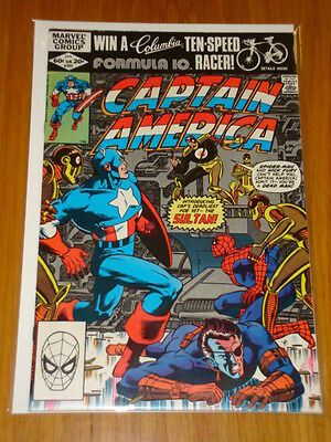 Captain America #265 Marvel Comic Near Mint Spiderman January 1982
