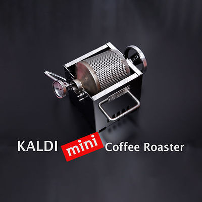 New Kaldi Home Mini Coffee Bean Roaster Hand Operated Type