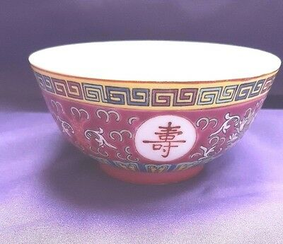 Ornate Red And Green Rice Bowl Made In China