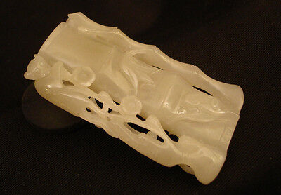Vintage Chinese White Jade Carved Bamboo & Monkey Piece / Plaque / Pendant