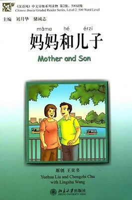 Mother and Son - Chinese Breeze Graded Reader Level 2 by Liushu Wang Paperback B