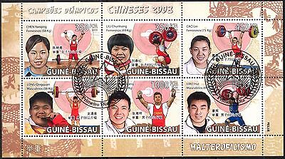 Guinea - Bissau 2009 Olympics Chinese Weightlifting  Sheet of 6 used