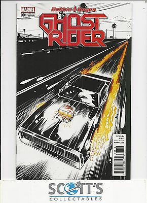 Ghost Rider  #1  New  (Beyruth Variant) 1 Per Store