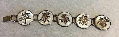 Vintage Chinese 福祿壽康寧 Sterling Silver Mother Of Pearl Bracelet HongKong