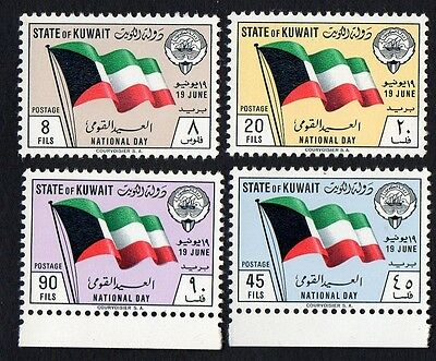 Kuwait stamps.1962 National Day. MNH