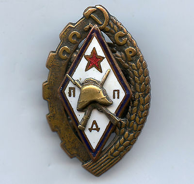Russian USSR Firefighter Badge 1930th Volunteer Fire Prevention Nice Grade !!!