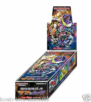 Pokemon Card Game Sun & Moon Booster Pack Box Japanese (Air Mail) Pre Order
