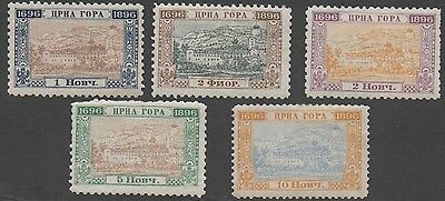 Montenegro stamps.  1896 The 200th Anniversary of the Ruling Dynasty. MH