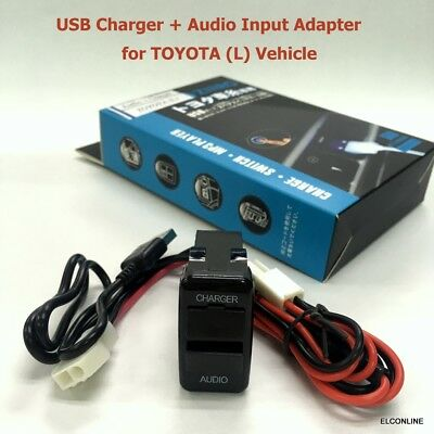 Dashboard USB Fast Charger + Audio Input Connector for TOYOTA L Car #Mgtc