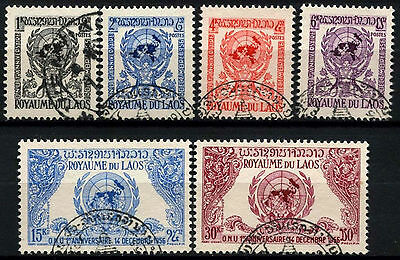 Laos 1956 SG#54-9 Admission To UN Anniv Used Set #D39668