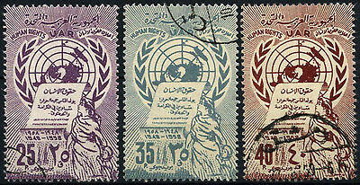 Syria 1958 SG#678-680 HUman Rights Used Set #D39605