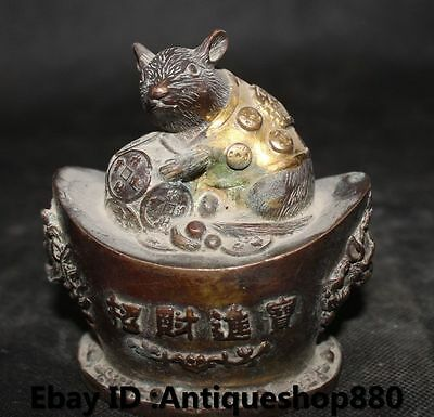Chinese Fengshui Bronze Gilt Animal Lion Head Mouse Wealth Yuanbao Money Statue
