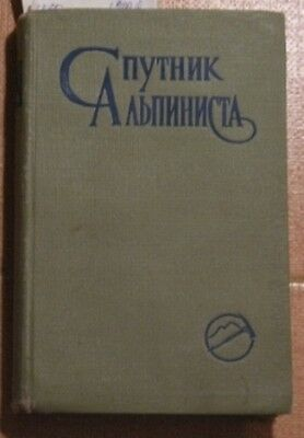 Russian Book Satellite Climber Alpinist Mountaineer Directory Travel Tourist USS