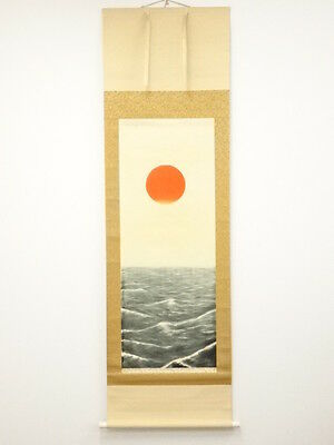 2696921: Japanese Wall Scroll / Hand Painted / Rising Sun With Waves