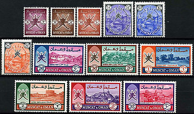 Muscat And Oman 1966 SG#94-105 Definitives MNH Set #D39663