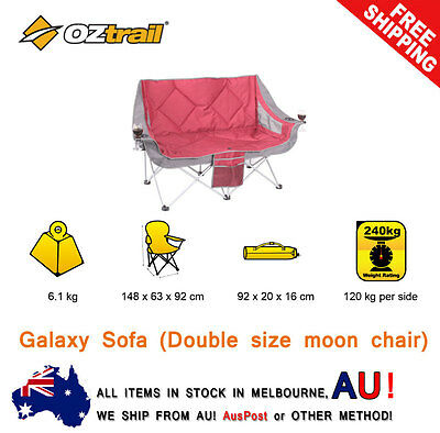 Oztrail Galaxy Sofa (Double Moon Chair) Arms Picnic Camp Outdoor Portable 2016