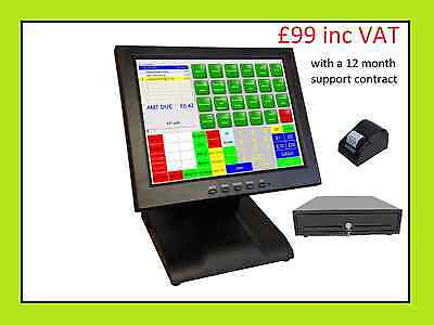 "Starter POS 12"" Touch Screen EPOS System Till Bar Restaurant Cafe New Condition"