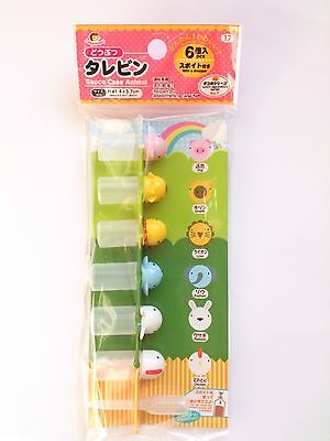 JAPANESE BENTO LUNCH BOX Accessory - Sauce Dressing bottle container 6pc+1