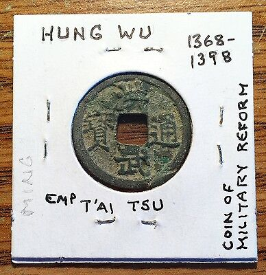 1368 - 1398 Ad Ancient China Hung Wu Emperor T'ai Tsu Cash