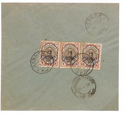 S272 1923 MIDDLE EAST Ahmed Mirza *CONTROLE 1922* Overprints *Senneh* Fine Cover