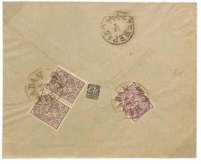 S261 c1903 MIDDLE EAST Superb *Hamadan* CDS Datestamps LION Franking Fine Cover