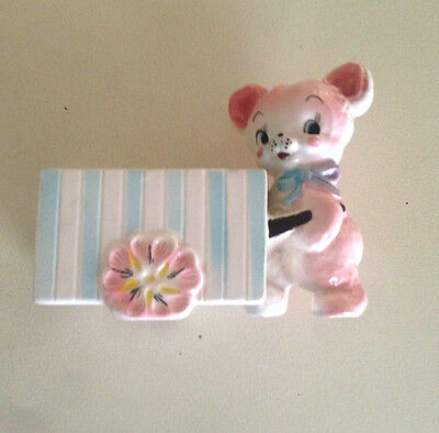 Vintage 1950's Enesco Teddy Bear And Cart Nursery Planter Vase
