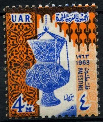 Gaza, Palestine 1963 SG#124 Use On Greeting Cards MNH #D39530