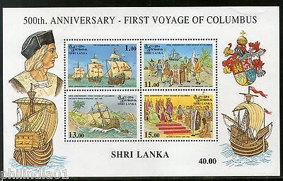Sri Lanka 1992 First Voyage of Columbus Ship Coat of Arms M/s Sc 1062a MNH #6359