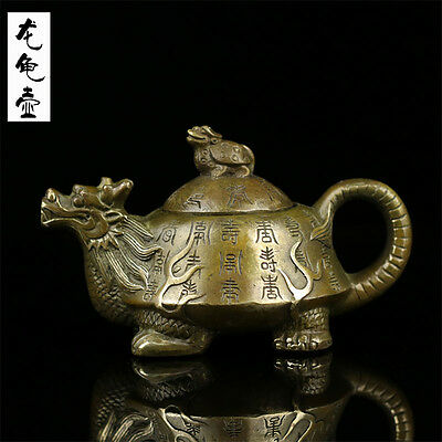 1pc Chinese Old Copper Handwork Dragon Turtle Pot Teapot Crafts Decoration