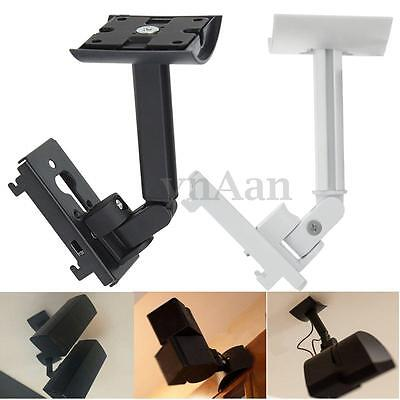 2/4PCS White/Black Wall Ceiling Bracket Mount For Bose UB-20 Series II/Lifestyle