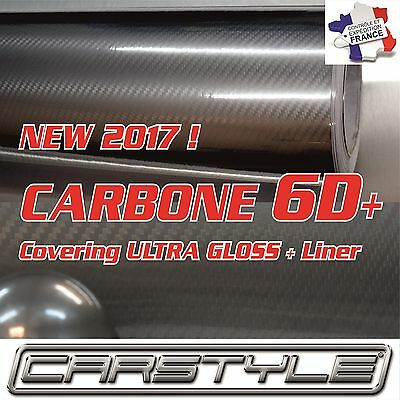 NEW 2017 ! CARBONE 6D+ film vinyle Rouleau 152x50cm covering Bubble Free GRIS
