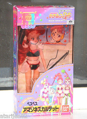 Sailor Moon SuperS VesVes ves ves doll bandai amazoness quartet