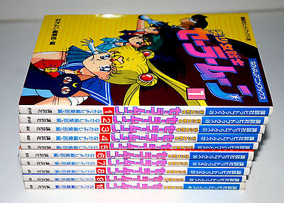 Sailor Moon art book graphic novel lot complete set 1 - 10 1 2 3 4 5 6 7 8 9