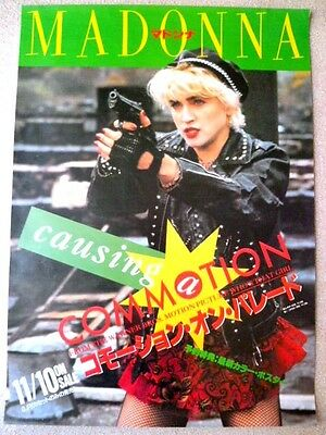 MADONNA - Causing A Commotion : 1987 very rare JAPAN promo-only POSTER : CD/DVD