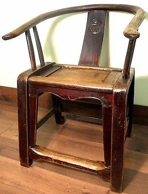 Antique Chinese Ming Horseshoe Chair (5888), Circa 1800-1849