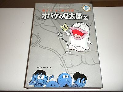 The Complete Works Of Fujiko F Fujio Book 2 (Japanese Edition)