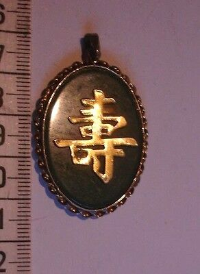 Chinese Oval Pendant Green With Goldtone Frame & Inscription