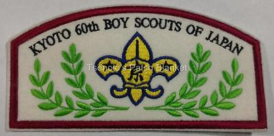 Kyoto Scout Council Boy Scouts of Japan Nippon CSP Mint Condition FREE SHIPPING
