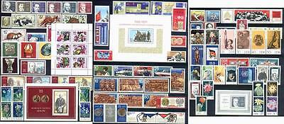 DDR East-Germany GDR: All stamps of 1970 in a year set complete, MNH and genuine