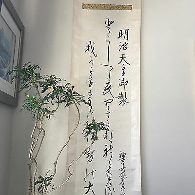 Japanese Hanging Wall Scroll Vintage Hanging Scroll Antique Japanese Calligraphy