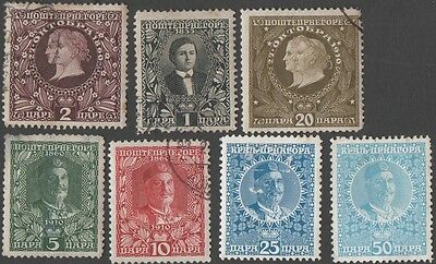 Montenegro stamps.Accumulation of 7 early stamps. 1913 King Nicholas I. Cancelle