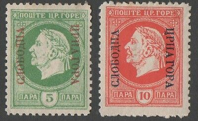 Montenegro stamps. Two early Montenegro stamps. Hinged mint