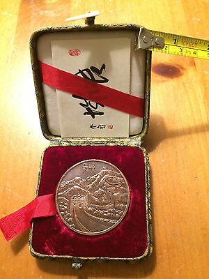 I Have Climbed The Great Wall Medallion Coin Token With Box And Papers China