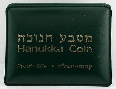 1974 Hanukka Coin 10 Lirot Proof Uncirculated In Display Holder - Dead Pawn