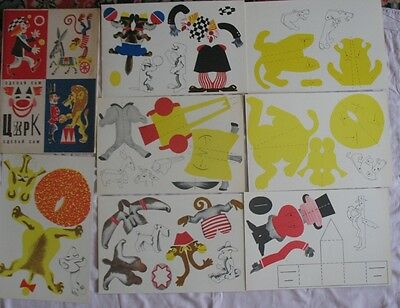 Game Puppet Theater Homemade Paper Doll Kid DIY Circus Clown Arena Russian Anima