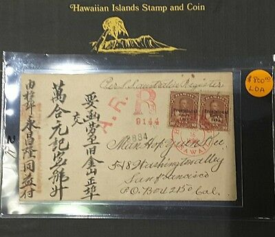 Hawaiian Registered cover 1896 scott#2x68    R2