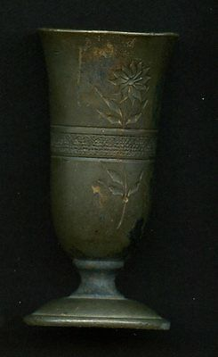 """Reed and Barton Hand Engraved Flower Vase Silver Plate 437 2.5"""" Antique AJ209"""