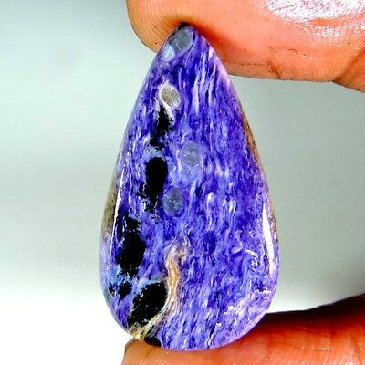 34.65cts GENUINE NATURAL DESIGNER RUSSIAN BLUE CHAROITE PEAR CABOCHON GEMSTONE