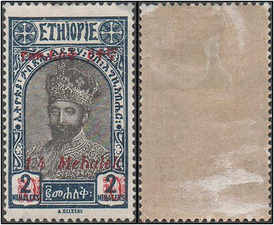 Ethiopia stamps.  1931 Issue of 1928 Surcharged. MH